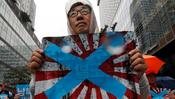 Japan banned from using the rising sun flag in the olympic games in Tokyo.